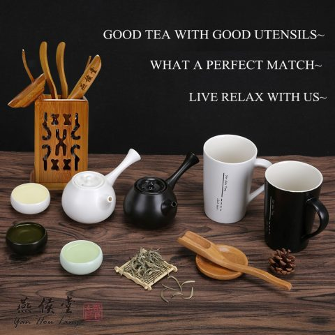 Teaware-White-Tea-Needle-Text